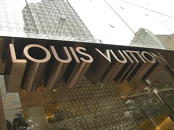 Louis Vuitton Shop in Tokyo
