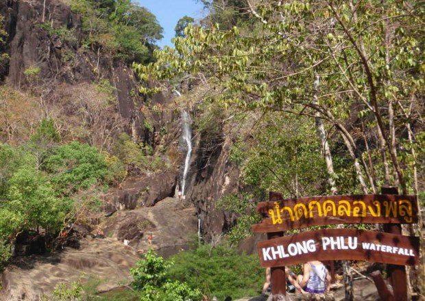klong-plu1