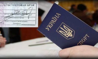 v-ukrayini-vidminili-shtamp-v-pasporti-pro-reyestratsiyu-shlyubu
